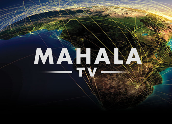 New tool for cooperation and collaboration in the African film  industry: mahala.tv